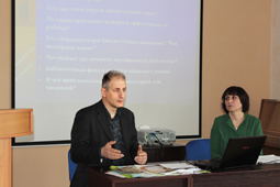 Семинар «Продвижение книги и чтения: диапазон идей и практик»