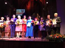 В Калининградской области прошло чествование работников культуры