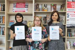Победители проекта «Хочу книгу в подарок»