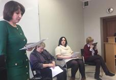 Скурихина Я.Е. Марафон русских чтений в Латвийском университете