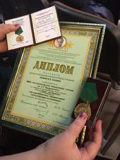 Международная литературная премия им. В.В. Бианки