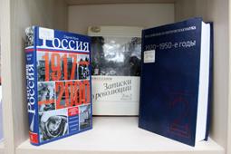 100 лет Февральской революции 1917-2017. Книжная выставка