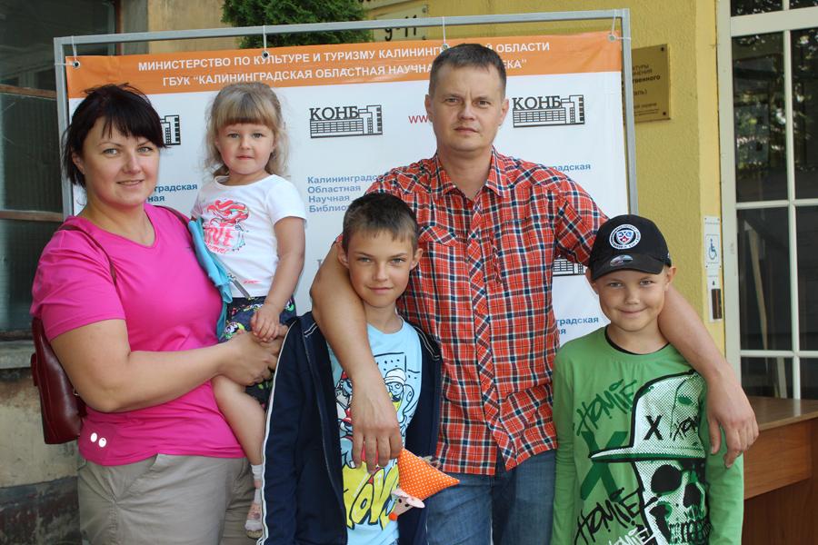 День города с Калининградской областной научной библиотекой